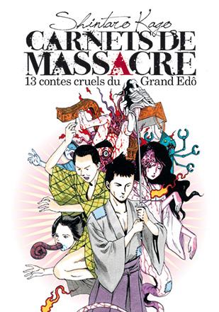Shintaro Kago Carnets Massacre Couv