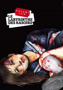 Hayami Jun Labyrinthe des Rasoirs Couv