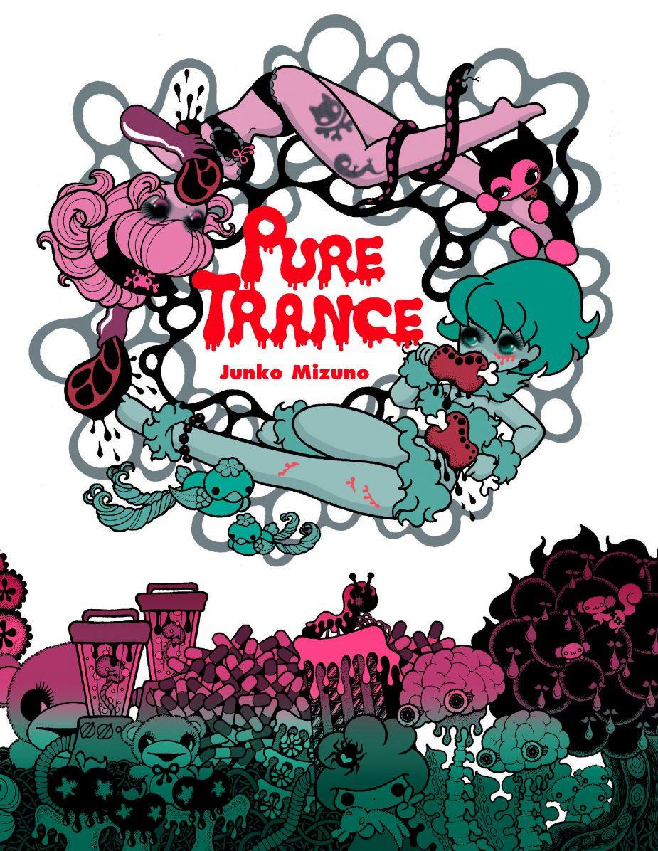 Junko Mizuno Pure Trance Couv
