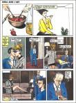 Philippe Bertrand Linda Aime l'Art Ext 1