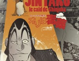 jintaro-le-caid-de-shinjuku