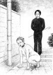 Asaji Muroi Les Bien Aimees Ext 3