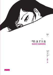 Kazuo Kamimura Maria T1 Couv