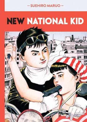 Suehiro Maruo The New National Kid Couv